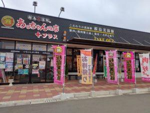 鹿児島2日目:道の駅たるみずはまびらは楽しすぎ!美味しいものしかない!!