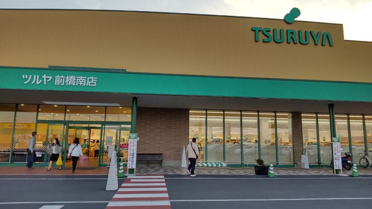 長野のご当地スーパー「ツルヤ」のオリジナル商品でおうち時間を楽しもう!